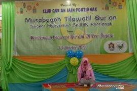 IAIN tingkatkan generasi Qurani melalui lomba MTQ
