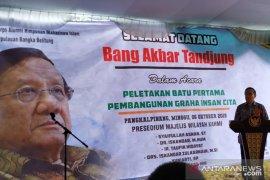 Akbar Tandjung: elit politik mari sukseskan pelantikan Presiden RI