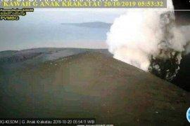 Nah, Gunung Anak Krakatau masih mengalami erupsi