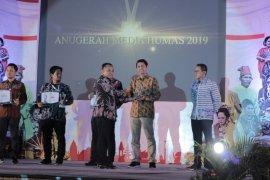 Jabar raih sejumlah penghargaan di ajang Anugerah Media Humas 2019
