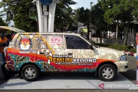 "KPU Sukabumi luncurkan ""Moci"" mobil cerdas demokrasi"