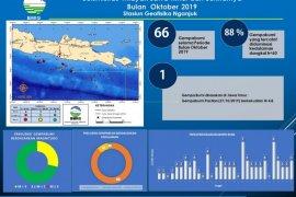Gempa bermagnitudo 4,7 guncang wilayah Dompu