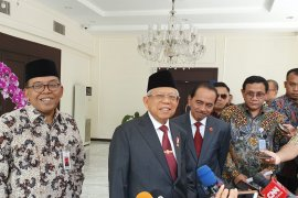 Wapres Ma'ruf tanggapi rencana pengisian jabatan wakil panglima TNI