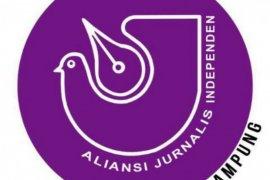 "AJI Lampung kecam pembubaran nobar film ""Kucumbu Tubuh Indahku"""