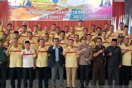 Kapolres Bangka sarankan pengurus KONI dapat maksimalkan pembinaan atlet
