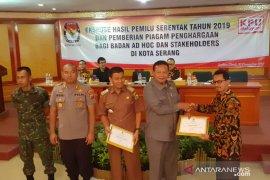 KPU Kota Serang berikan penghargaan stakeholder dan media