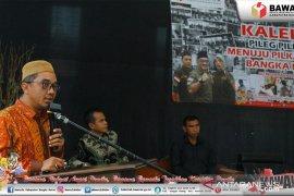 Bawaslu Bangka Barat tegaskan tempat ibadah tidak boleh untuk kampanye pilkada