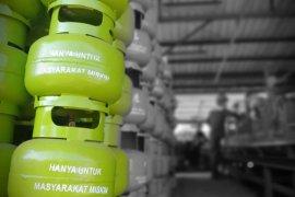 Provinsi Lampung dan Pertamina bentuk tim pantau harga elpiji 3 kg