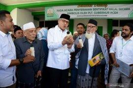 Dikukuhkan Jadi Ketua MPU Aceh, ini kata kepela sekretariat