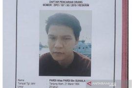 Polisi ajak warga temukan tersangka pembunuh mahasiswi Bengkulu