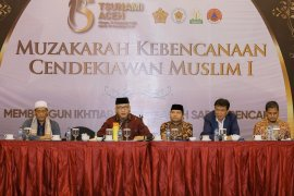 Gubernur Aceh: Ulama  miliki peran penting dalam mitigasi bencana