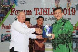 SKK Migas-PetroChina peroleh penghargaan program tanggung jawab sosial