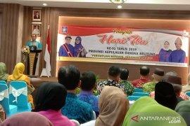 Gubernur Babel ajak semua Ibu tingkatkan kemampuan untuk Indonesia maju