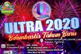 """Dengan """"Ultra 2020"""" SAC Kutoarjo gebrak malam Tahun Baru"""