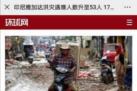 Media China lebih tertarik banjir Jakarta  daripada isu Natuna