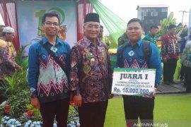 SD Bajayau Lestari PT SAM raih juara 1 LSS tingkat Kabupaten HSS