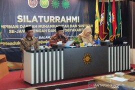 Muhammadiyah: Rokok elektronik haram