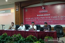 Pemprov Bali lombakan materi seni pawai PKB 2020