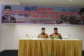 Kemenag Sumut buka pendaftaran calon petugas Haji 2020