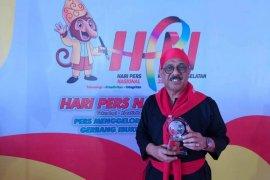 ACOM masuk nominasi anugerah pesona Indonesia Award 2020