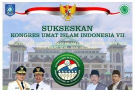 Presiden dan Wapres akan hadiri Kongres Umat Islam Indonesia di Babel