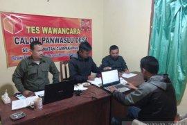 Bawaslu perpanjang pendaftaran Panwaslu Kelurahan-Desa hingga Maret