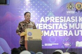PKIM UMSU 2020 lahirkan 14 produk inovasi  mahasiswa
