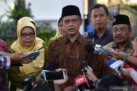Muhammadiyah meminta pemerintah jelaskan kebijakan soal kenormalan baru