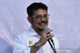 """Mentan lakukan """"teleconference"""" saat """"grand launching"""" Museum Tanah di Kota Bogor"""