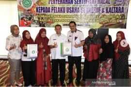 Wagub Hadi Mulyadi ajak pelaku usaha urus sertifikasi halal
