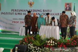 Wapres Ma'ruf Amin resmikan fasilitas pendidikan baru IIQ