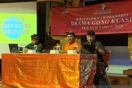 Disbud Bali ajak generasi muda cintai kesenian klasik