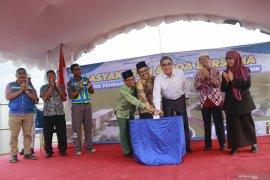 Wawali harapkan UIN Antasari perkuat Banjarbaru Kota Pendidikan