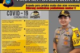 Kapolres Bangka minta masyarakat tidak panik tanggapi virus Covid-19