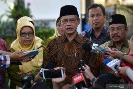 """Muhammadiyah minta pemerintah jelaskan kebijakan soal """"new normal"""""""