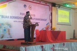 Wujudkan kota smart city, Pemkot Lhokseumawe minta dukungan Kominfo