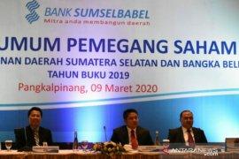 Gubernur Erzaldi bersama Gubernur Sumsel hadiri RUPS Bank Sumsel Babel