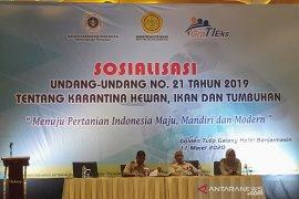Balai Karantina Banjarmasin minta pengiriman pertanian paham aturan baru
