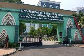 """UINSA Surabaya jalankan perkuliahan """"online"""" untuk cegah COVID-19"""