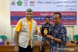 QC Indonesia salurkan bantuan korban bencana Lebak