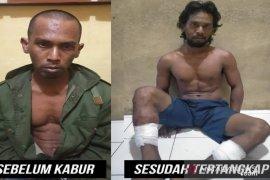 Polisi tembak buron tahanan yang kabur
