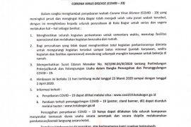Wakil Wali Kota Bogor resmi imbau kantor swasta berhenti sementara