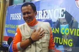 PDP asal Bangka Selatan yang meninggal dunia positif COVID-19