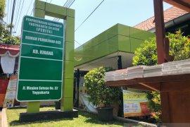 Perpusda Kota Yogyakarta tutup layanan hingga akhir Maret