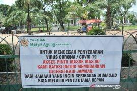 Shalat Jumat ditiadakan di Masjid Agung Palembang Page 2 Small