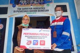 Pertamina bantu tenaga medis di Ternate dari produksi kelompok binaan