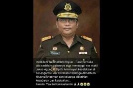 Bambang Sugeng Rukmonojadi jadi Plt Wakil Jaksa Agung