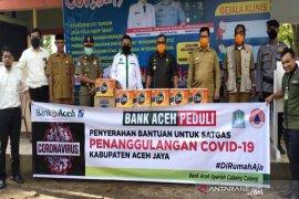 Bank Aceh Syariah Calang serahkan bantuan kepada posko penanganan COVID-19