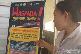 17 pasien diisolasi di RSUP Kandou Manado