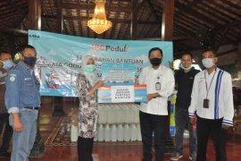 Gubernur Banten apresiasi partisipasi para donatur lawan virus corona